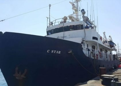 De mensen achter C-Star komen uit extreemrechtse hoek
